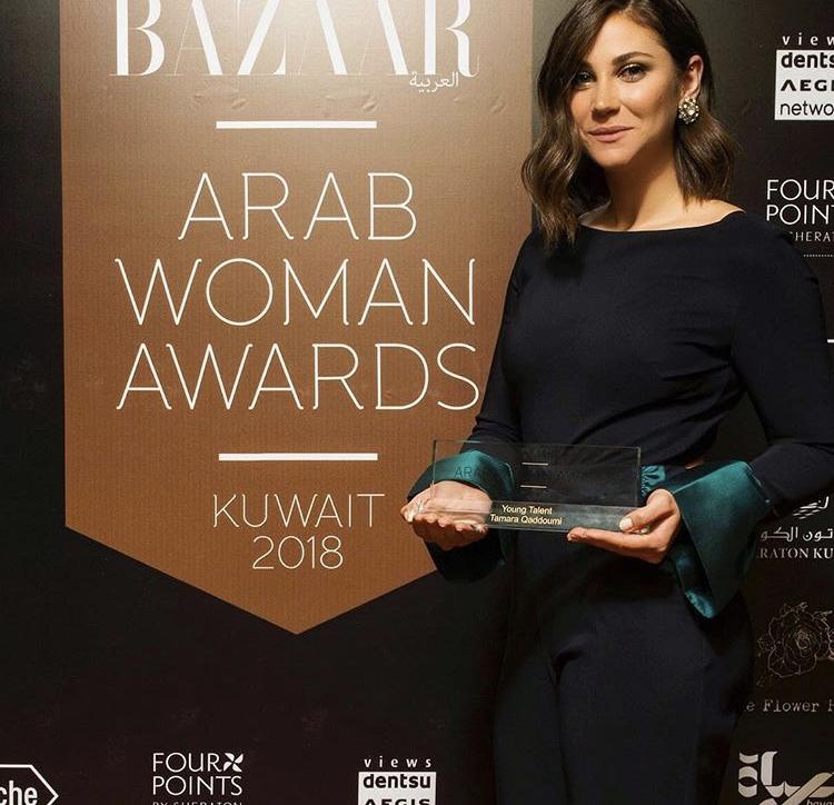 Tamara at Harper's Bazaar Al Arabiya - Arab Woman Awards