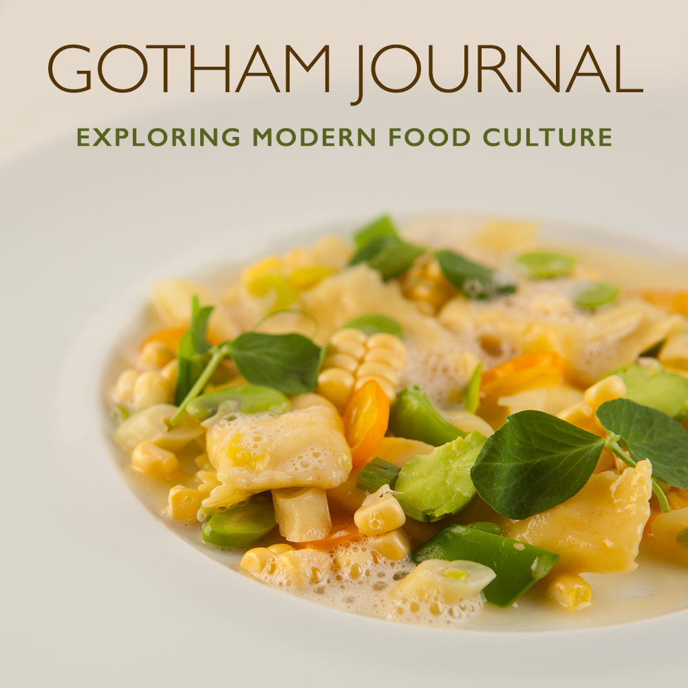 Introducing the Gotham Journal   August 1, 2017