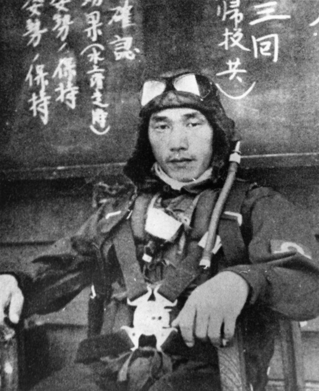 Copy of Nobuo Fujita, WWII Japanese Pilot