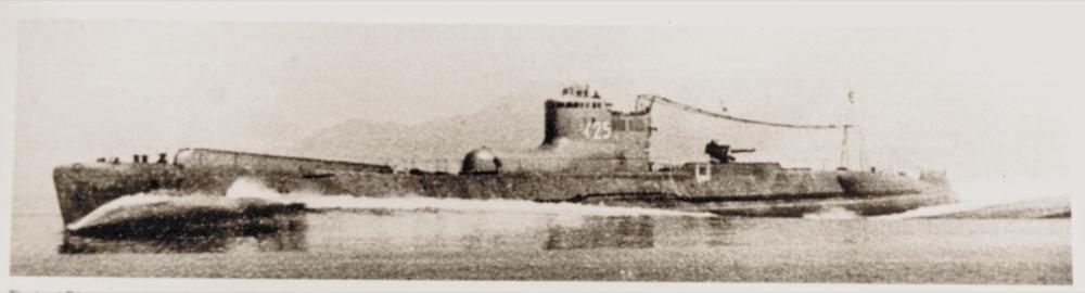 Copy of I-25 Submarine