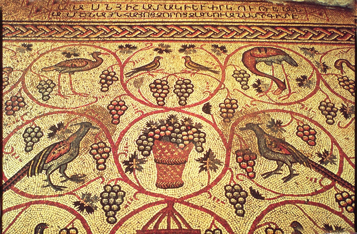 Mosaic with Armenian inscription at funerary chapel of St. Polyeuctos, Musara Quarter, Damascus Gate, Old Town of Jerusalem (Dickran Kouymjian, WikiCommons)