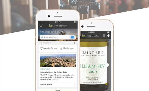 Wine-Appswine-searcher-app.jpg