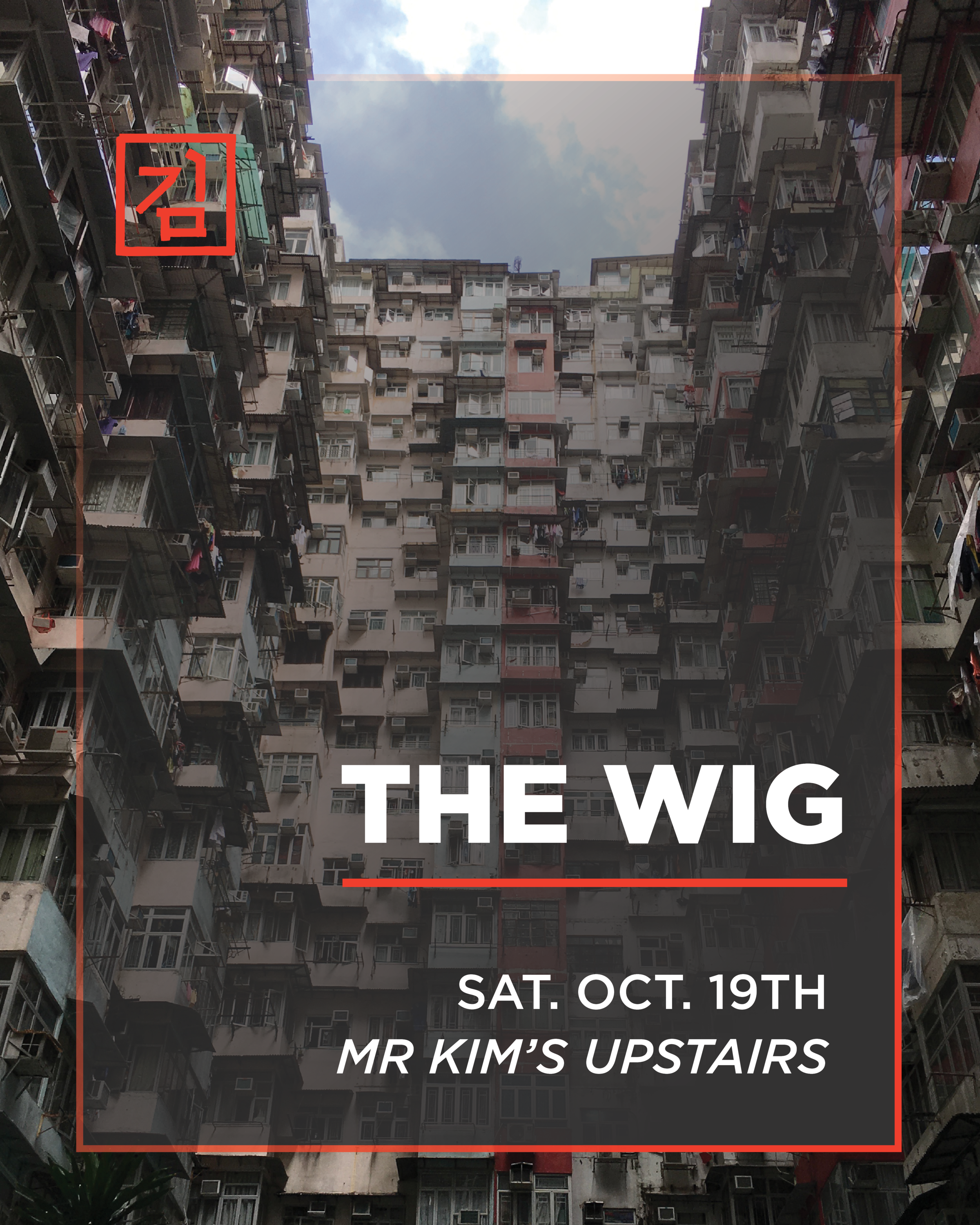 MRKIMS_OCT_EVENT_THE_WIG.png