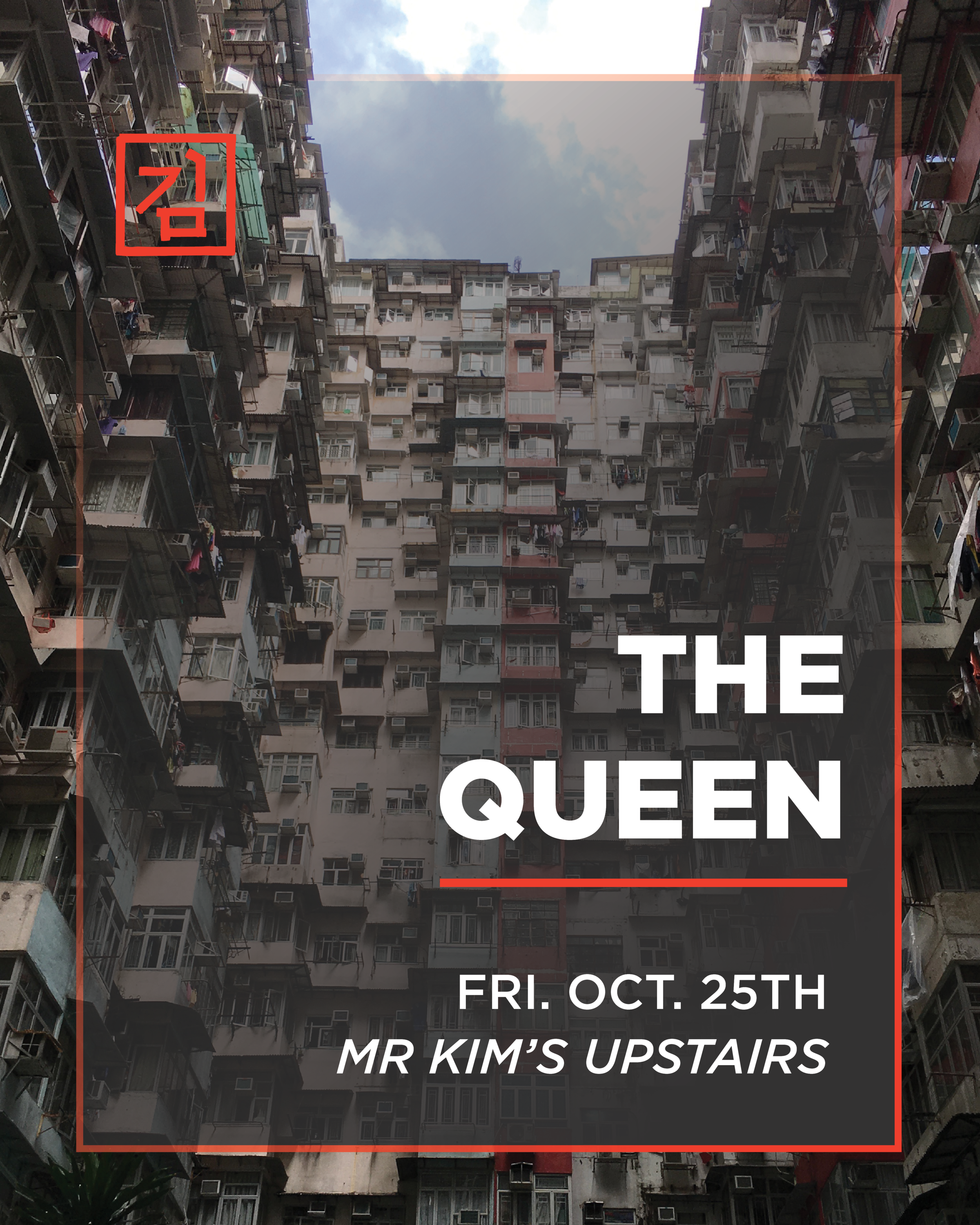 MRKIMS_OCT_EVENT_THE_QUEEN.png