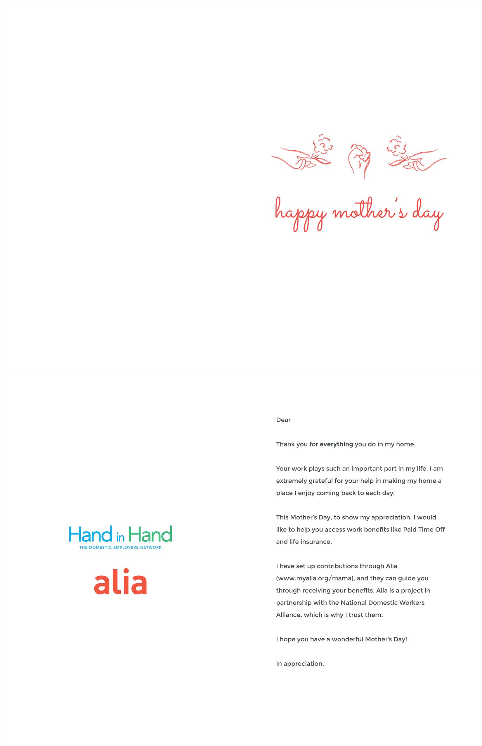 MothersDayCard_3_Thumbnail2.jpg
