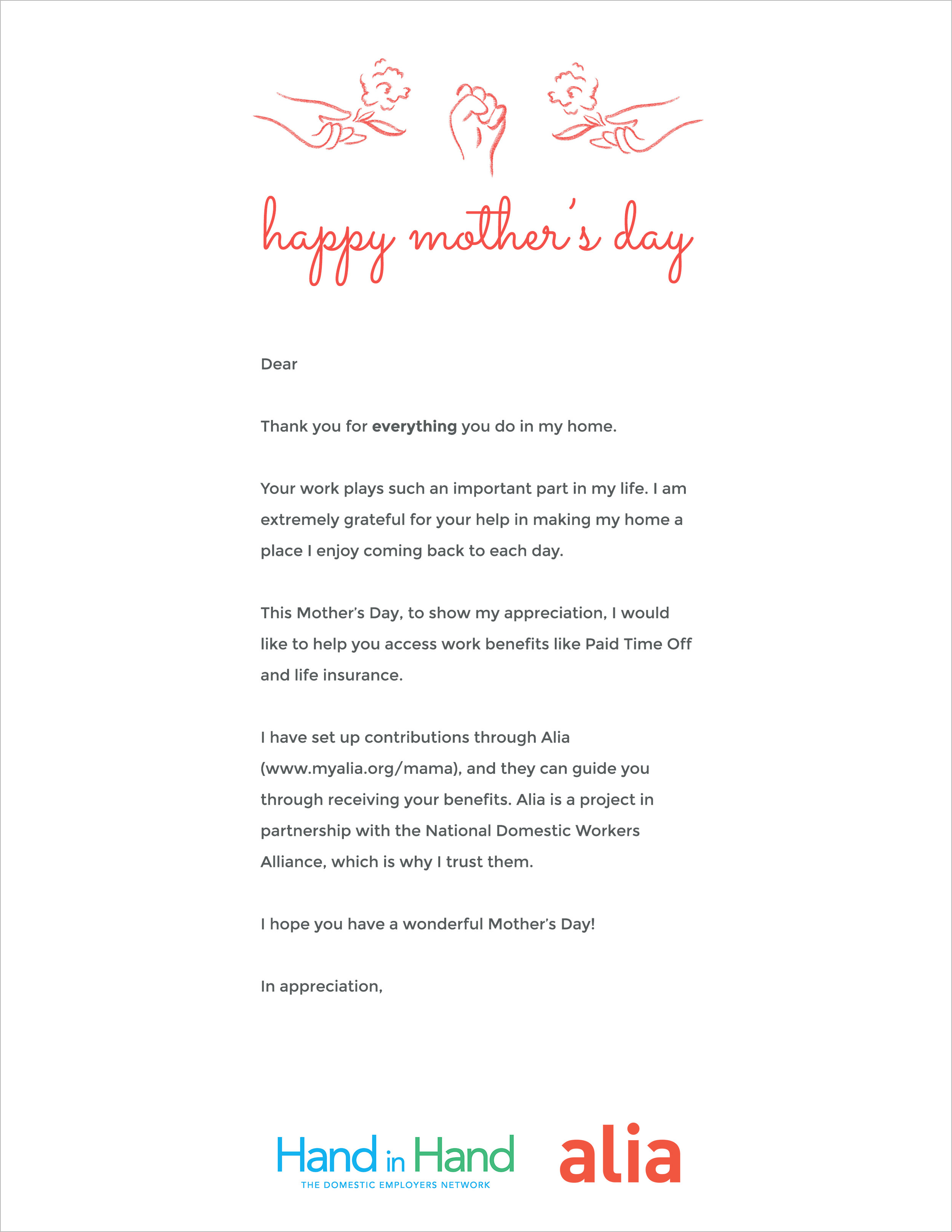 MothersDayCard_3_hih_SS_English.jpg
