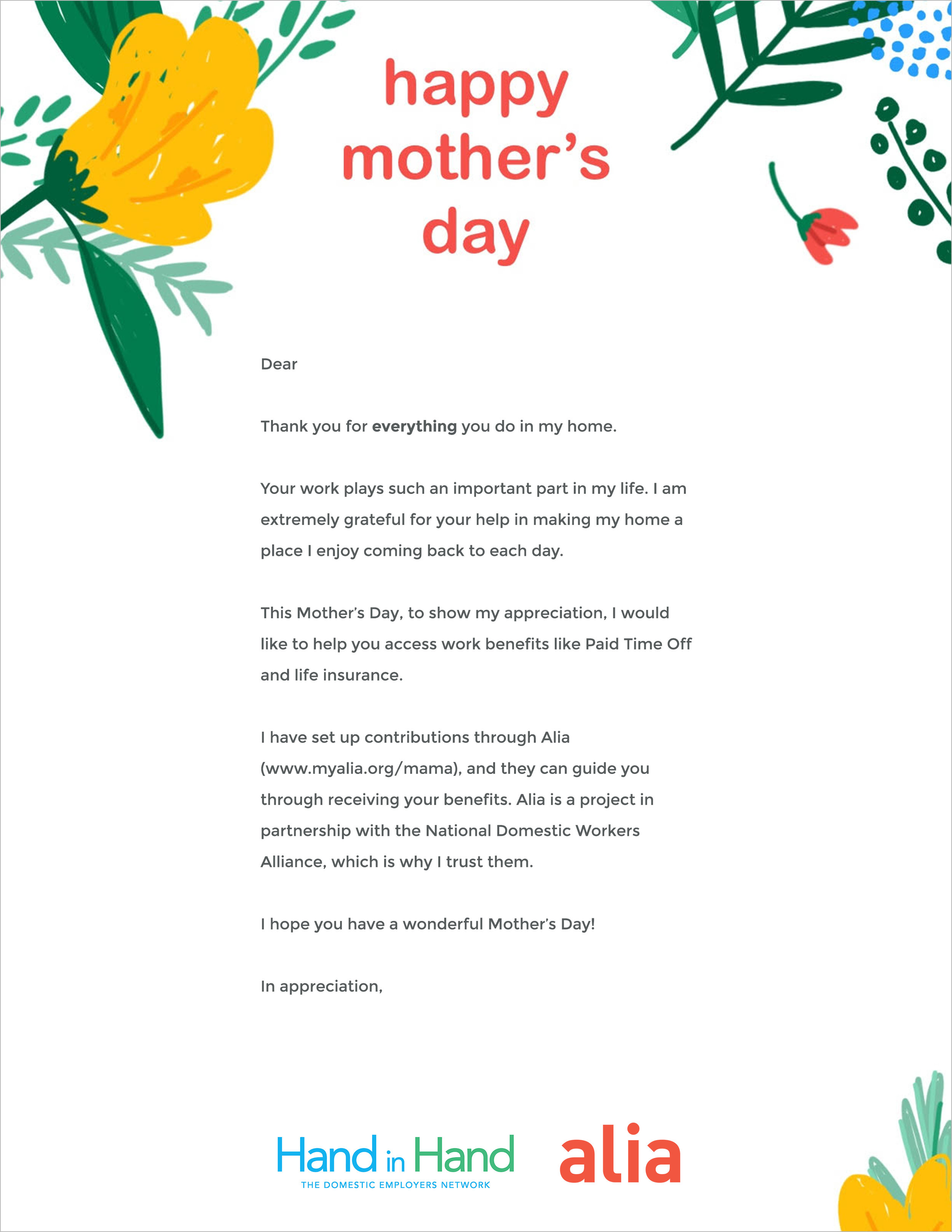 MothersDayCard_1_hih_SS_English.jpg