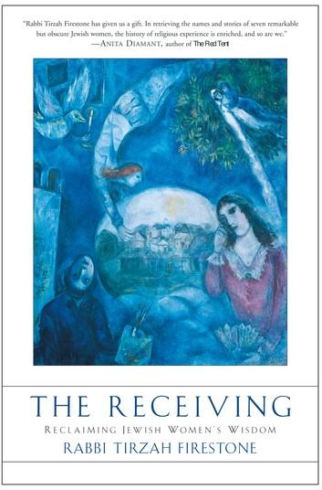 the-receiving.jpg