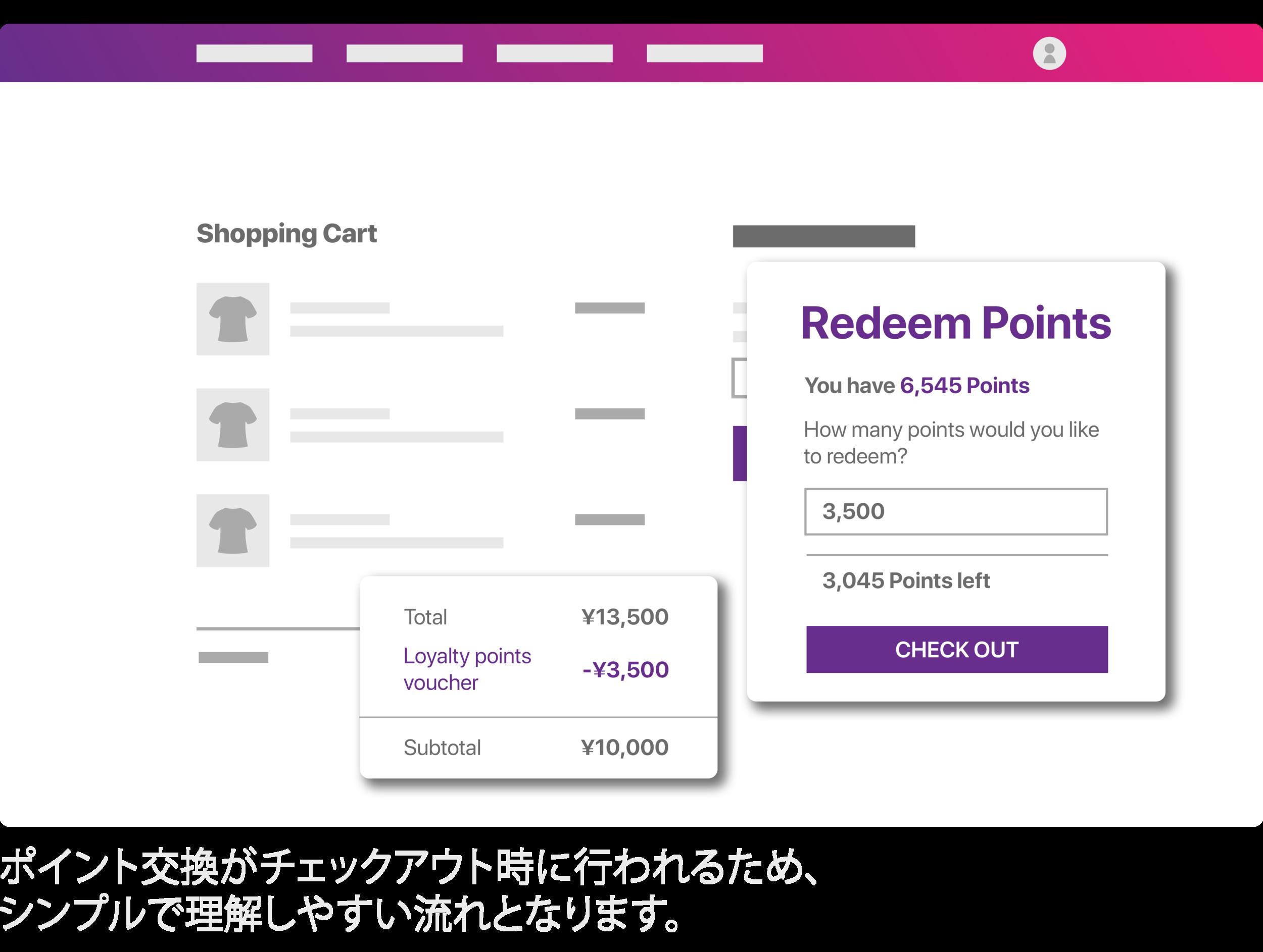 checkout_jp.png