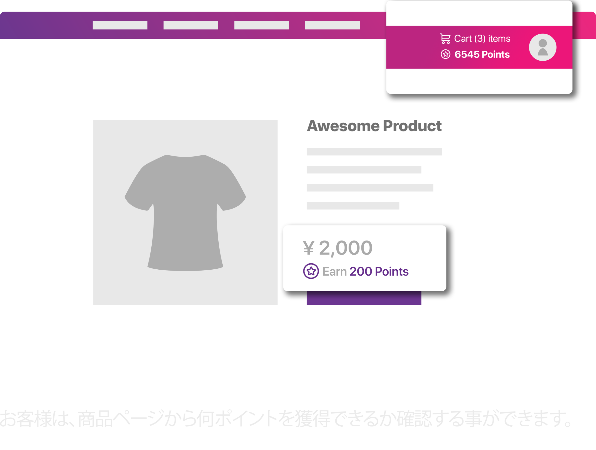 product_jp.png