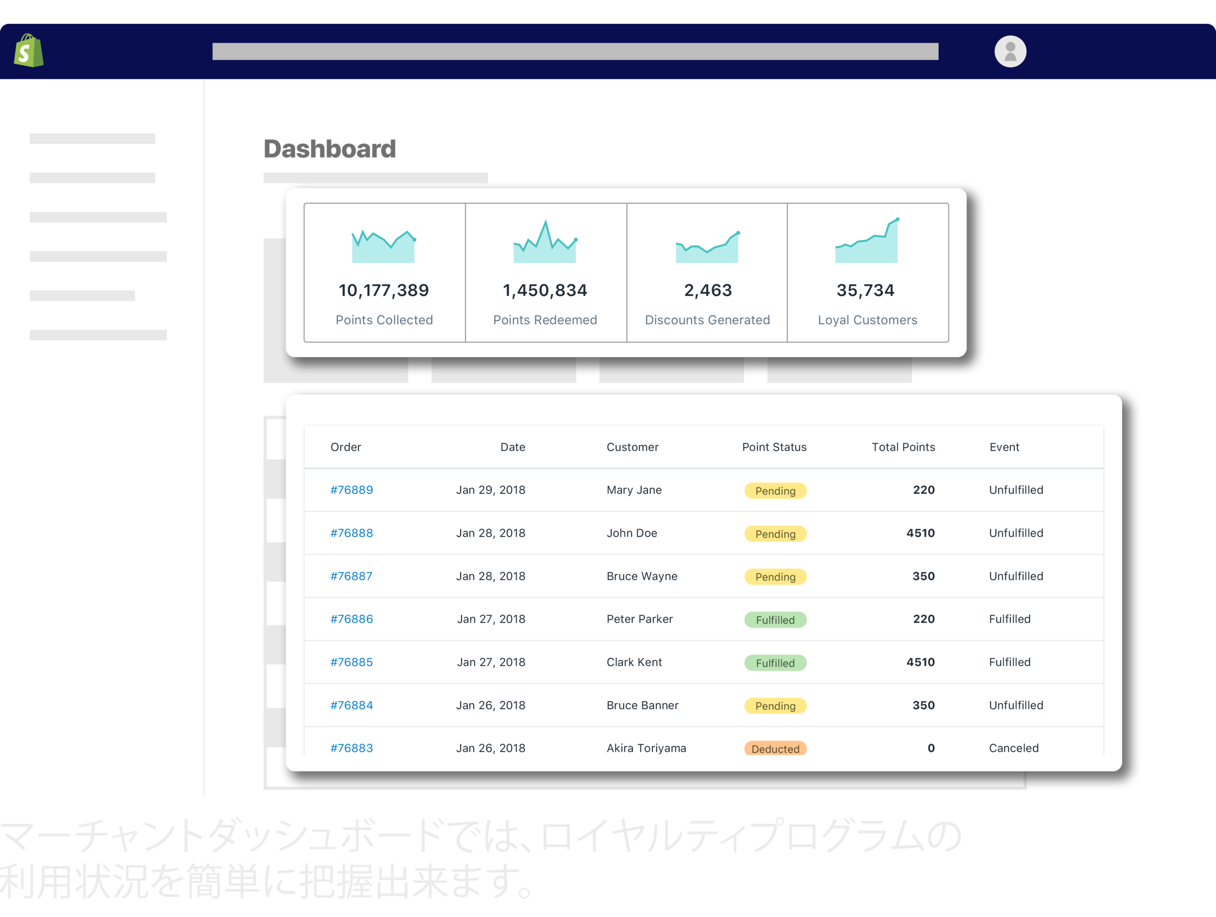 shopify_dashboard_jp.png