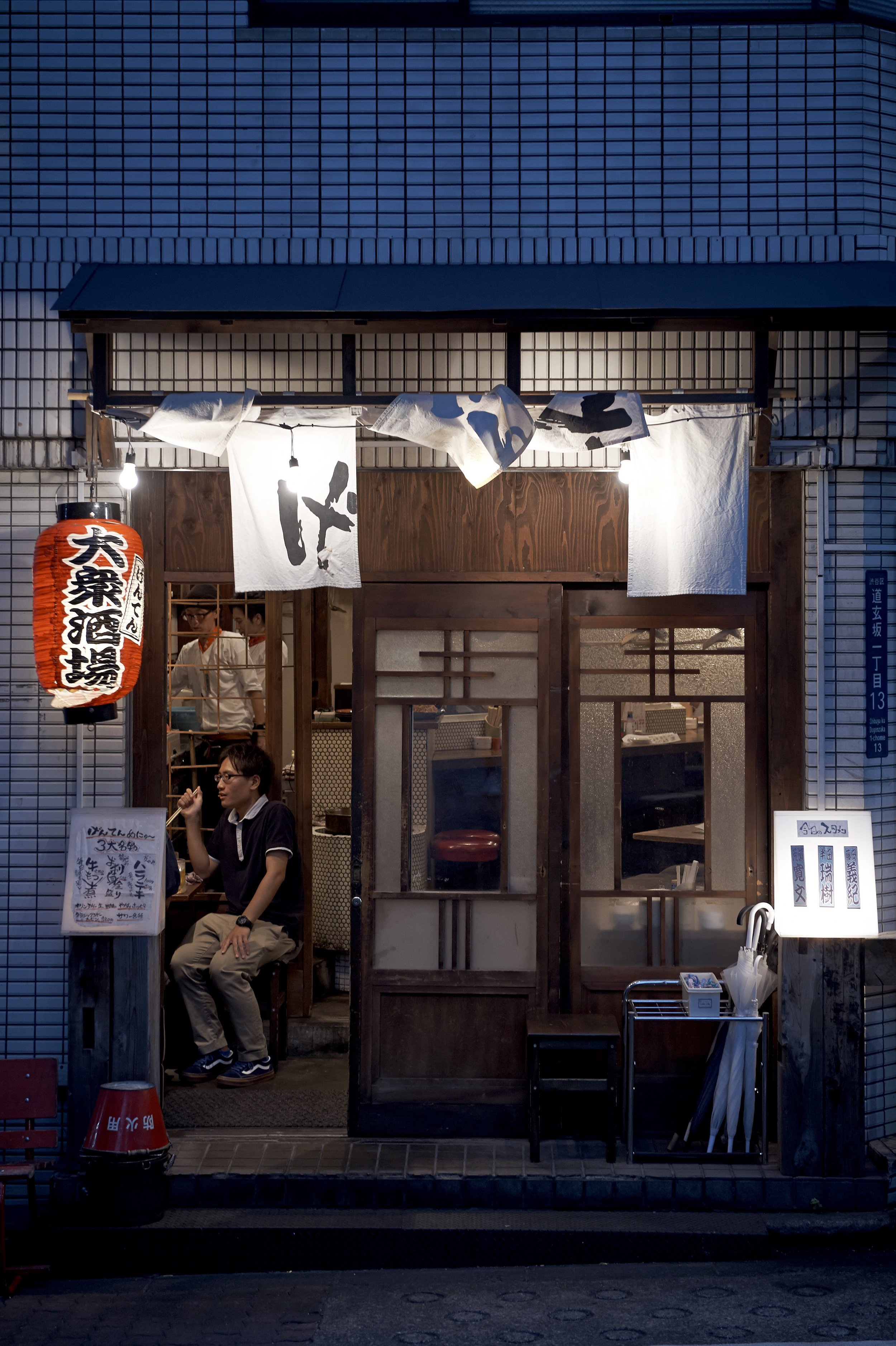 Tokyo786.jpeg