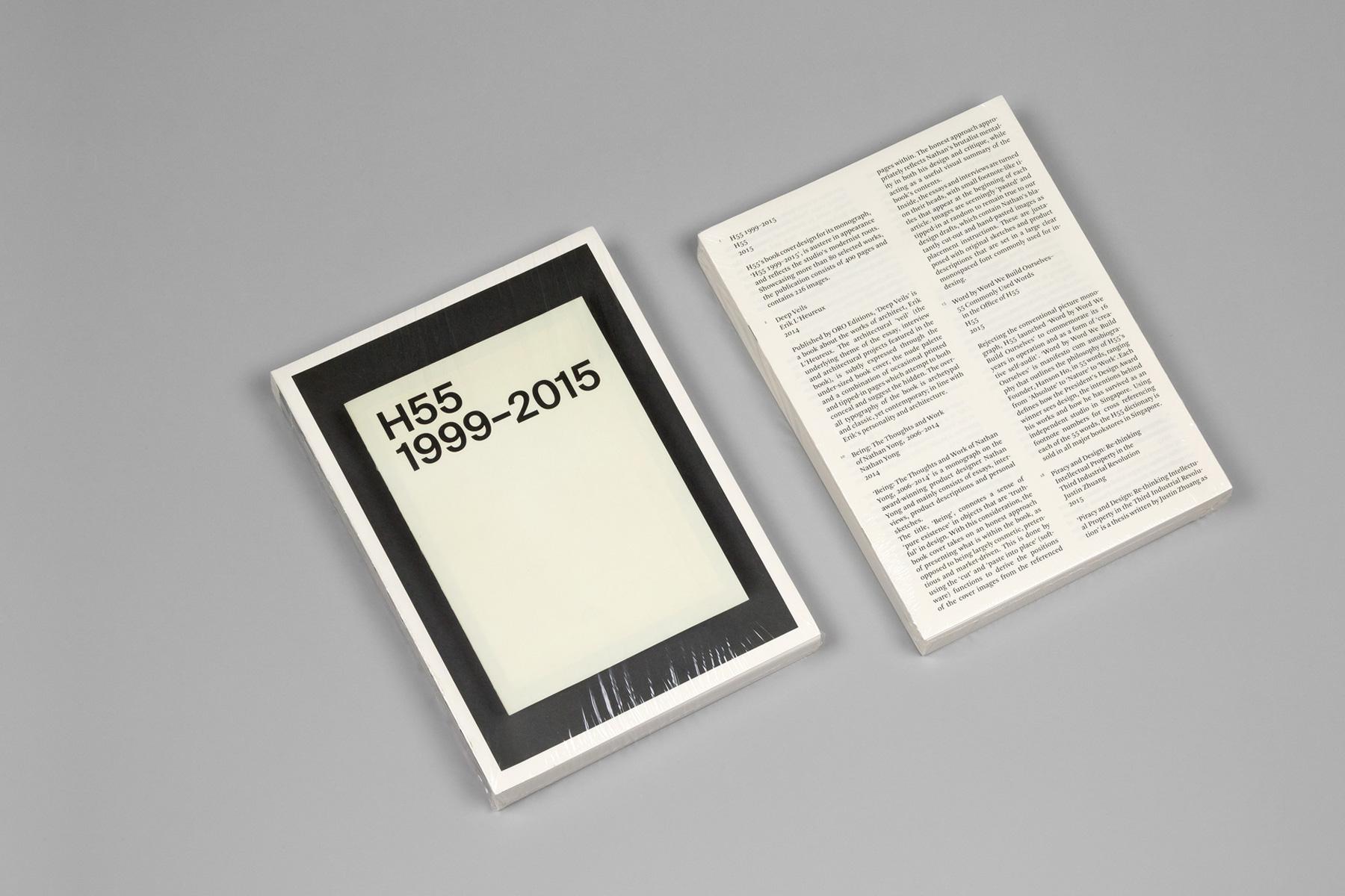 H55-Monograph-1.jpg