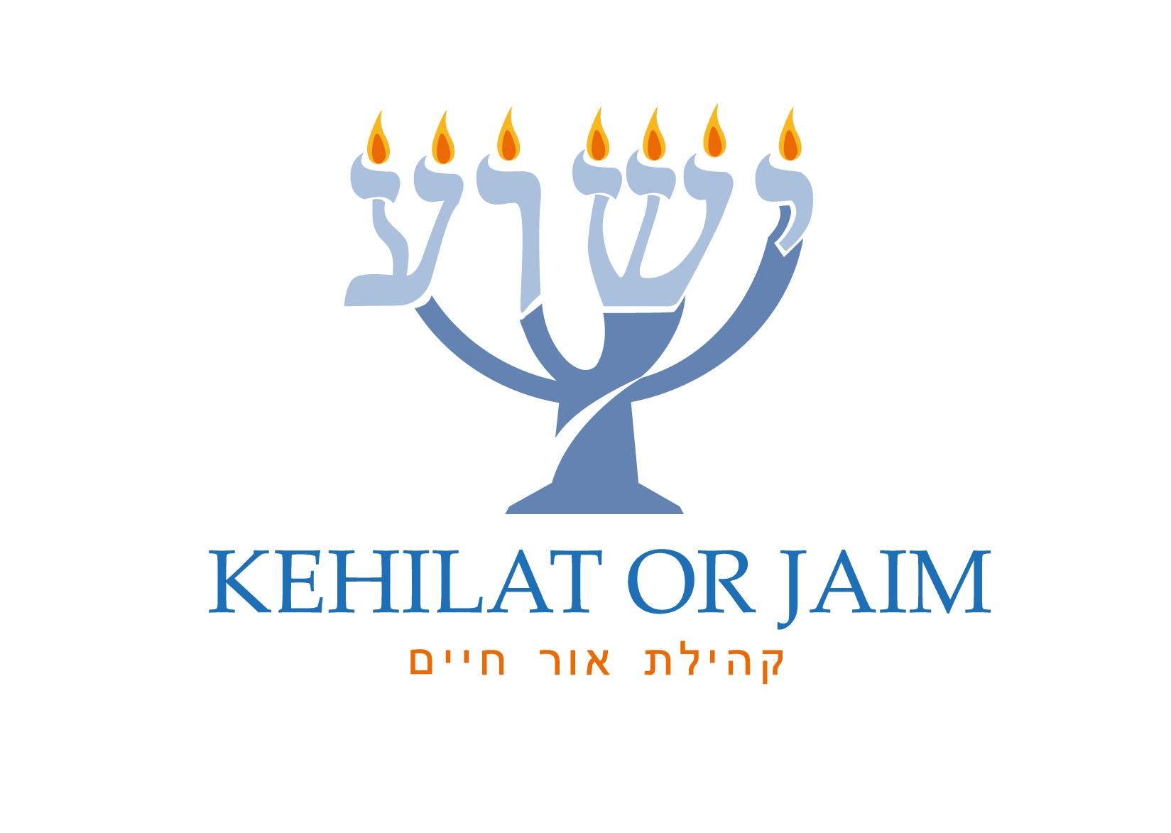 Logo+Kehilator1-01.jpg