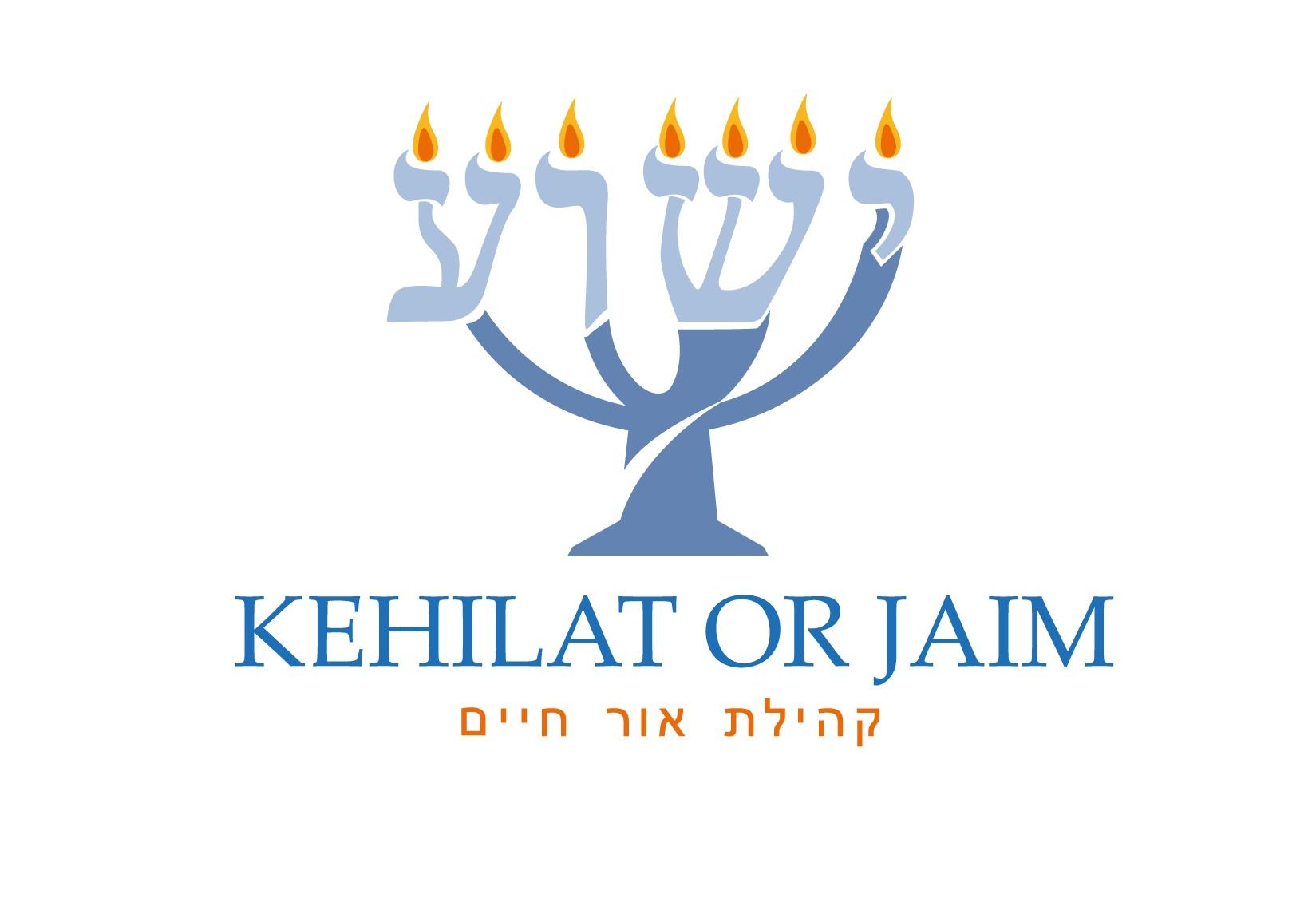 Logo Kehilator1-01.png