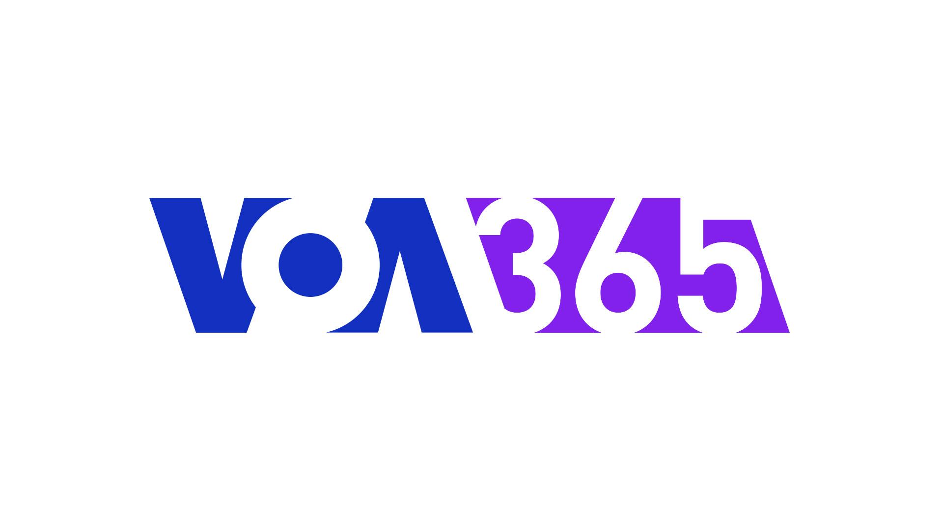 180830VOA_WIPLOGO18.jpg