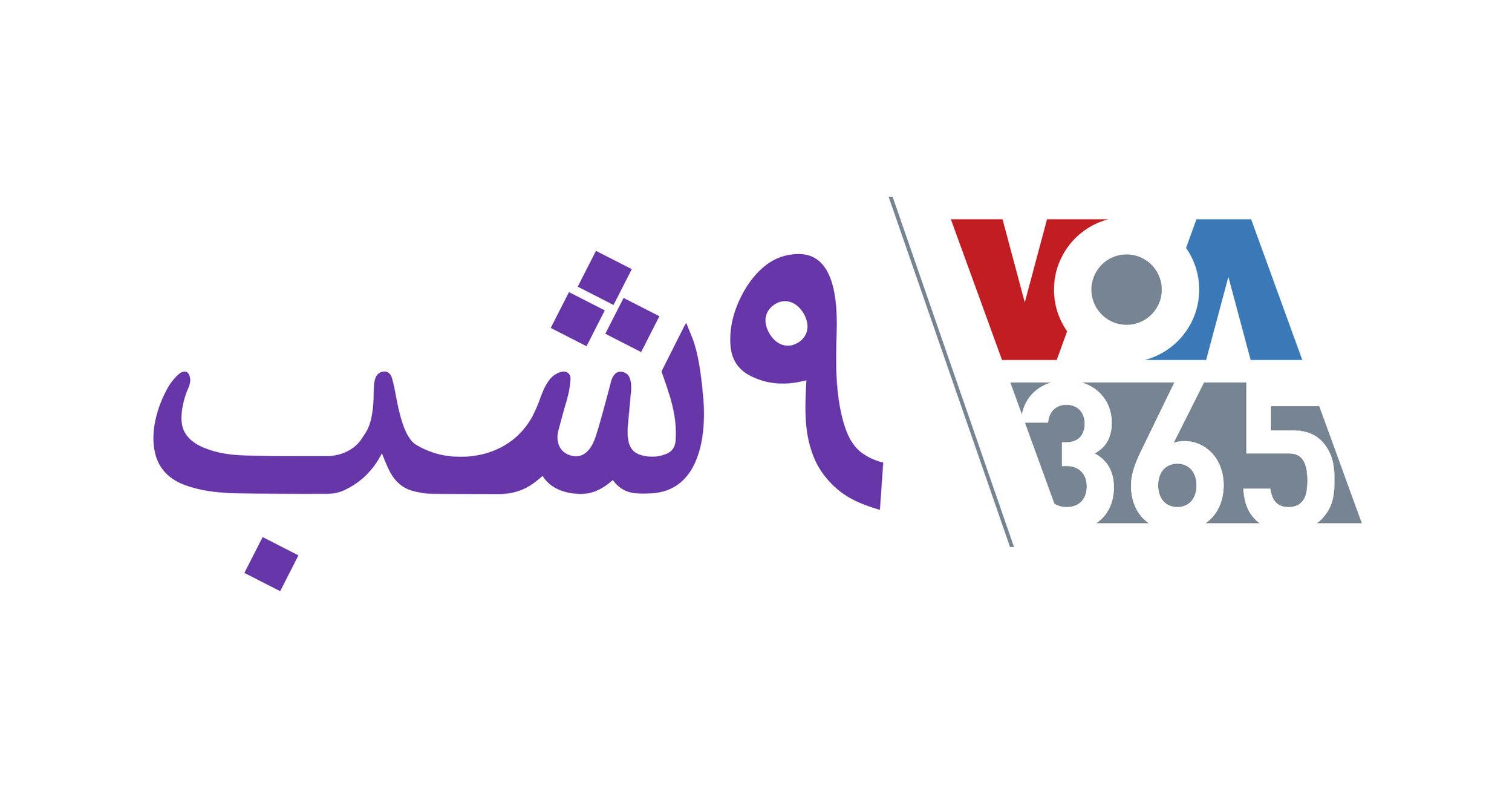 VOA_N9_02_LOGO_WEST_RGB.jpg