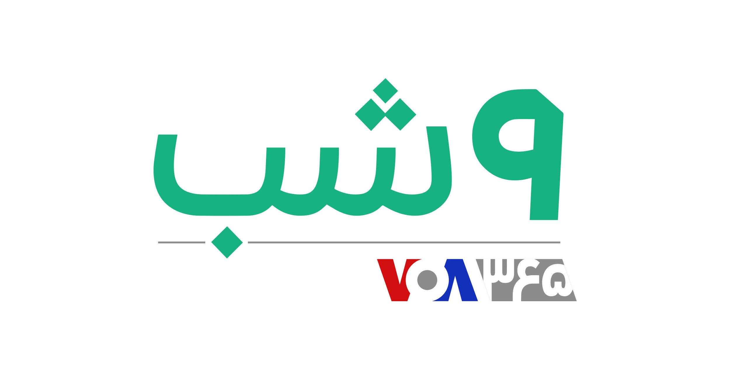 VOA_N9_02_LOGO_WIP02.jpg