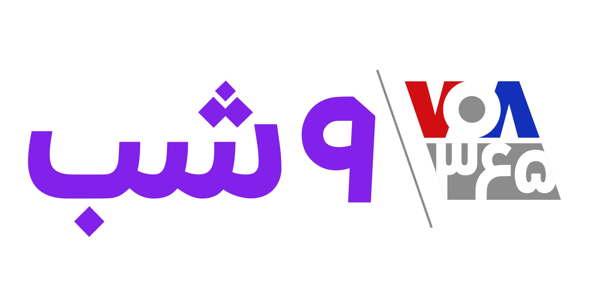 VOA_N9_02_LOGO_WIP04.jpg