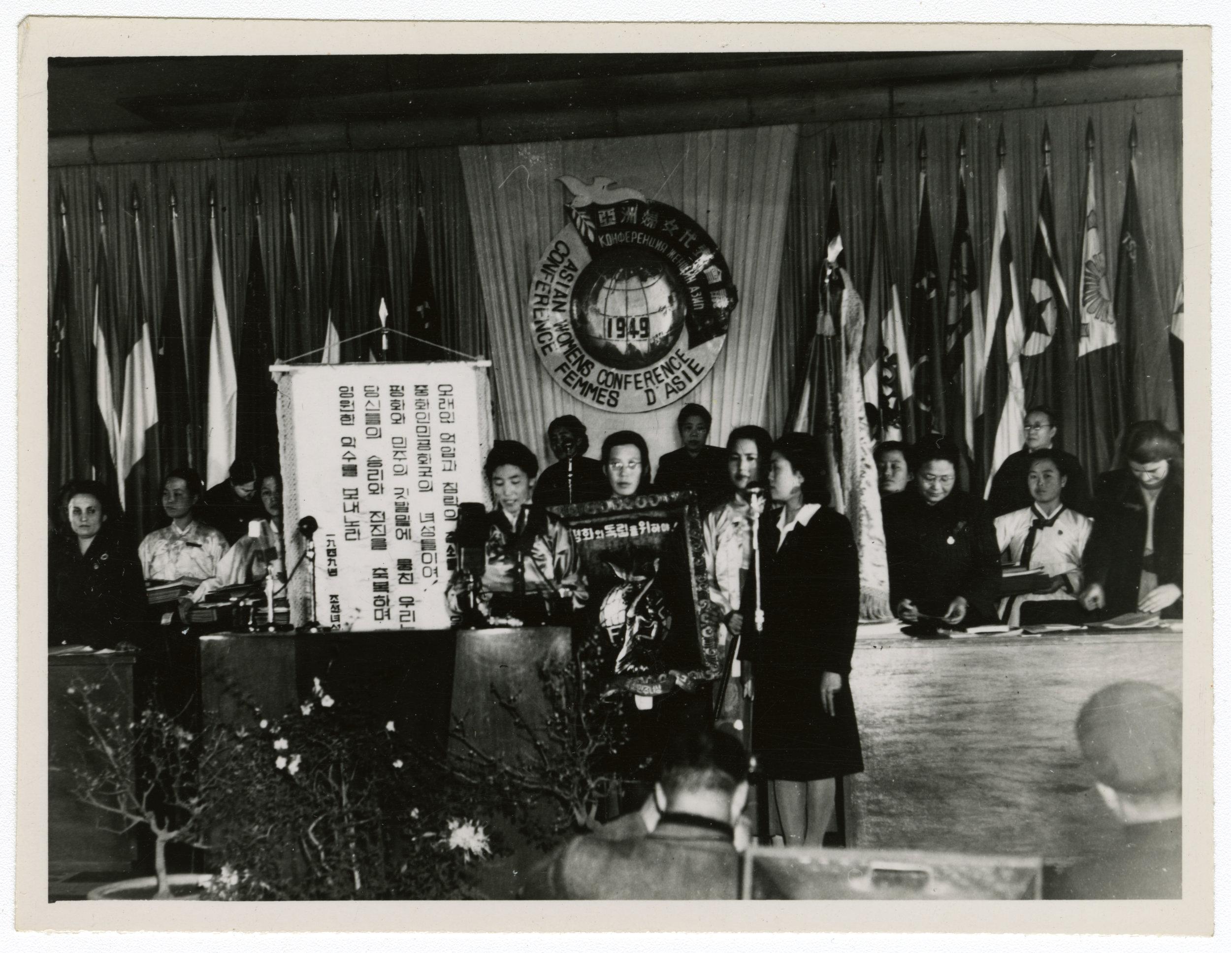 Beijing 1949.speakers with banner in Korean.jpg