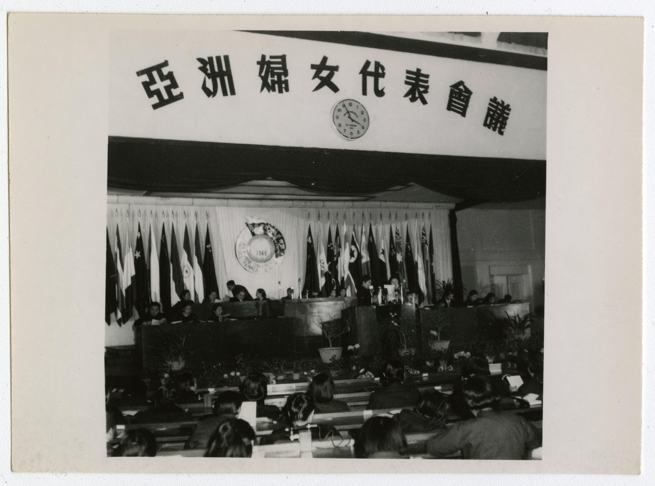 Beijing 1949.almost 4 pm.jpg