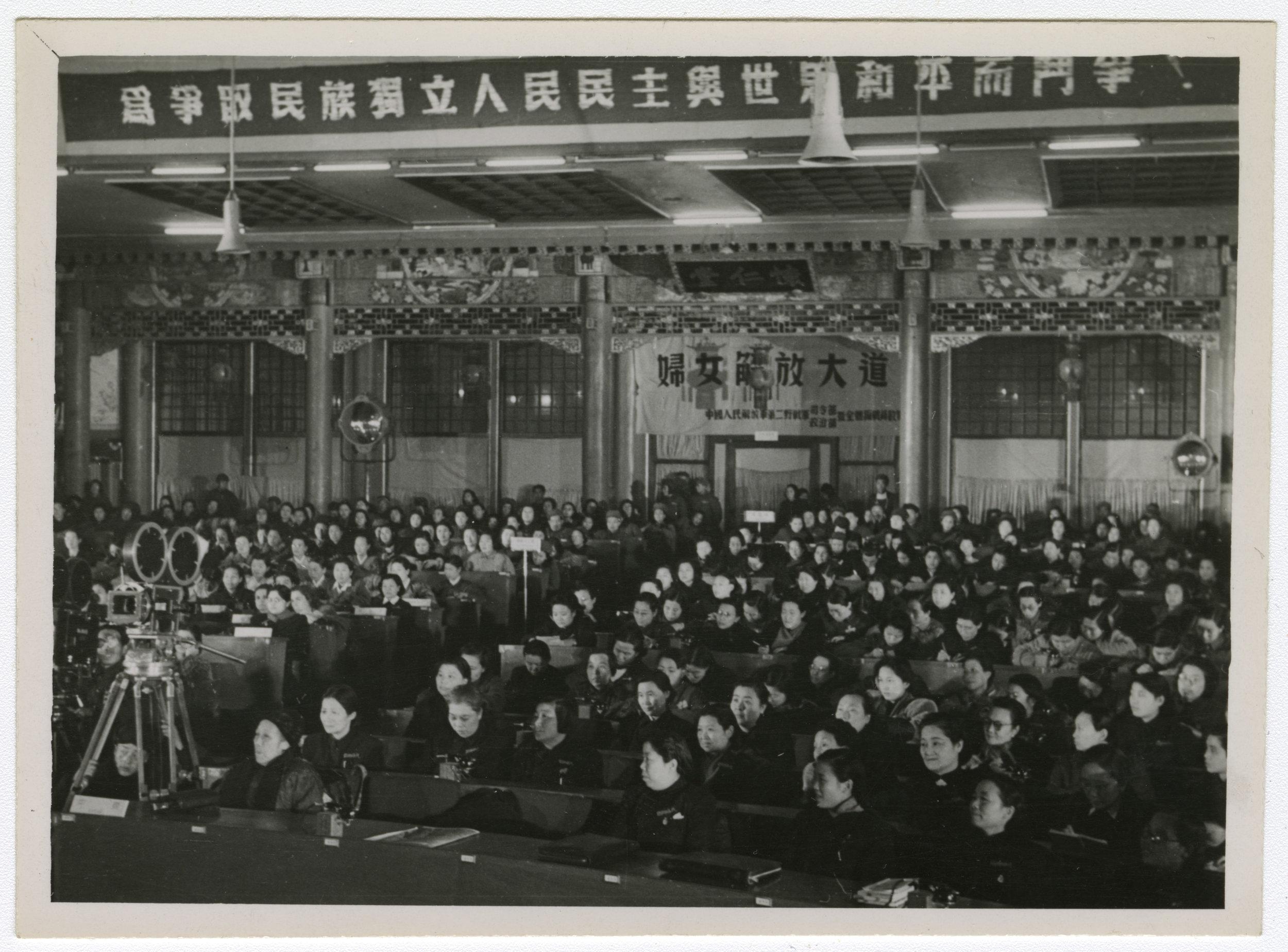 Beijing 1949.view of the delegates.jpg