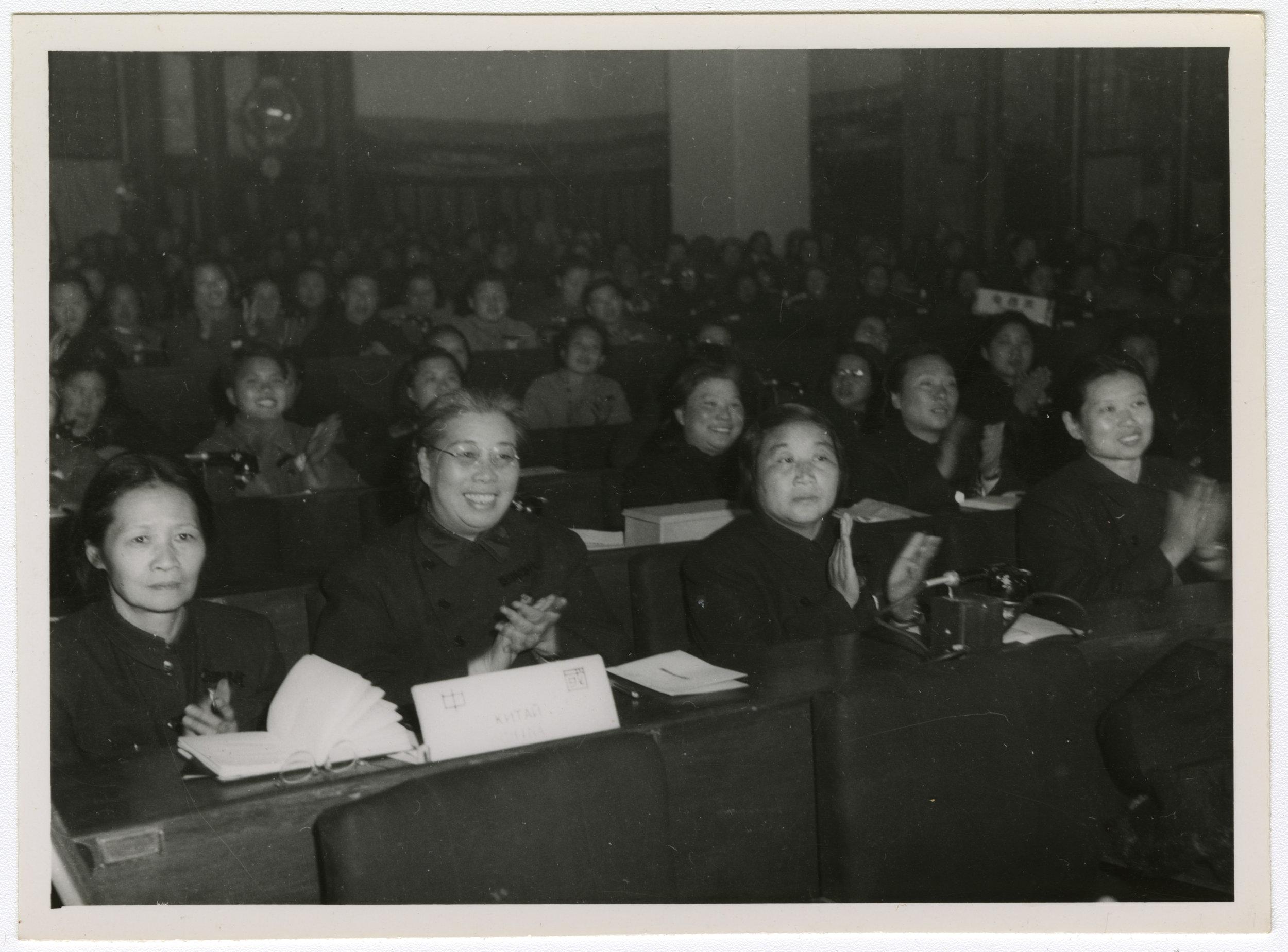 Beijing 1949.Chinese delegates.jpg