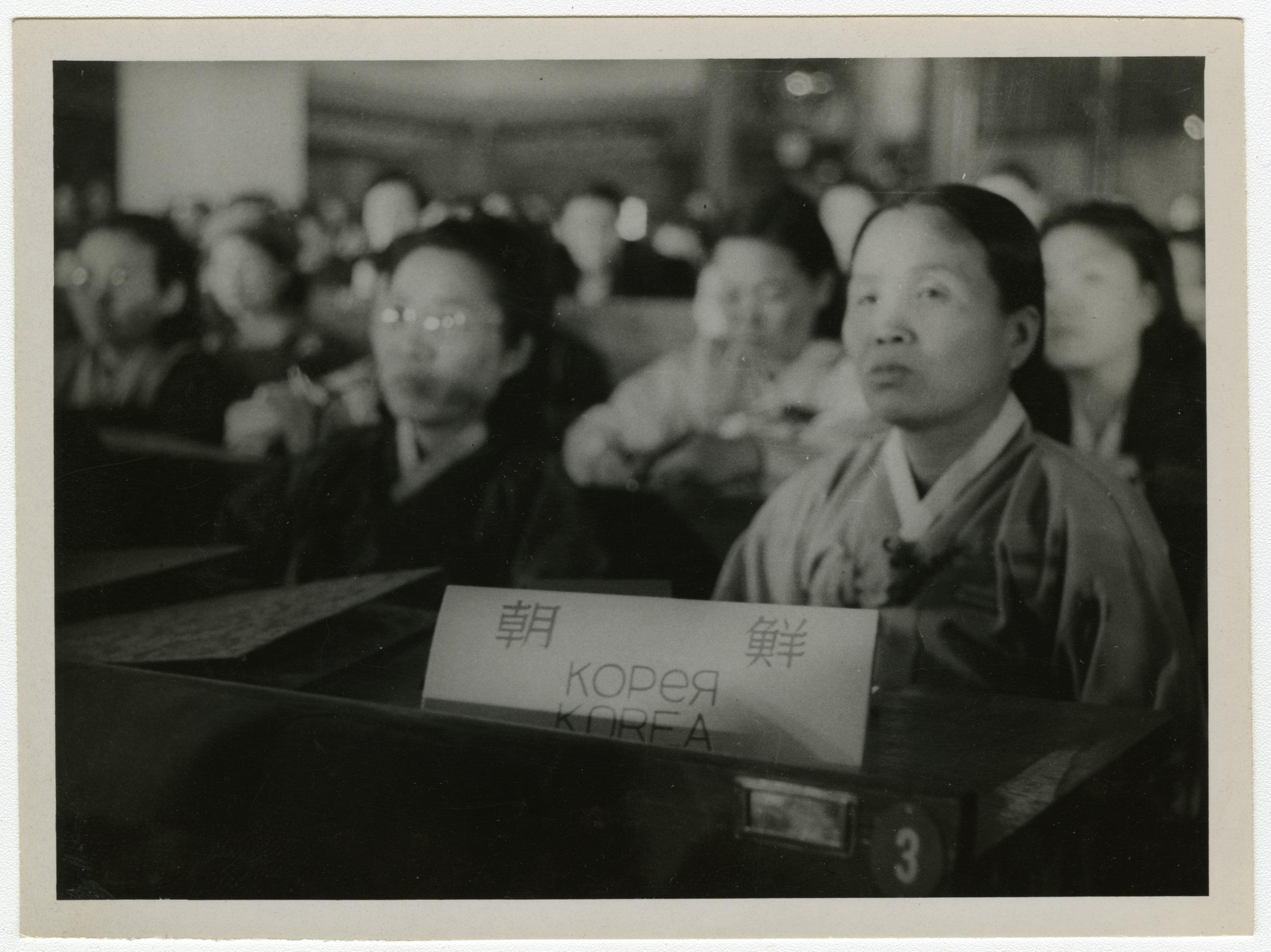 Beijing 1949.Korean delegates.jpg