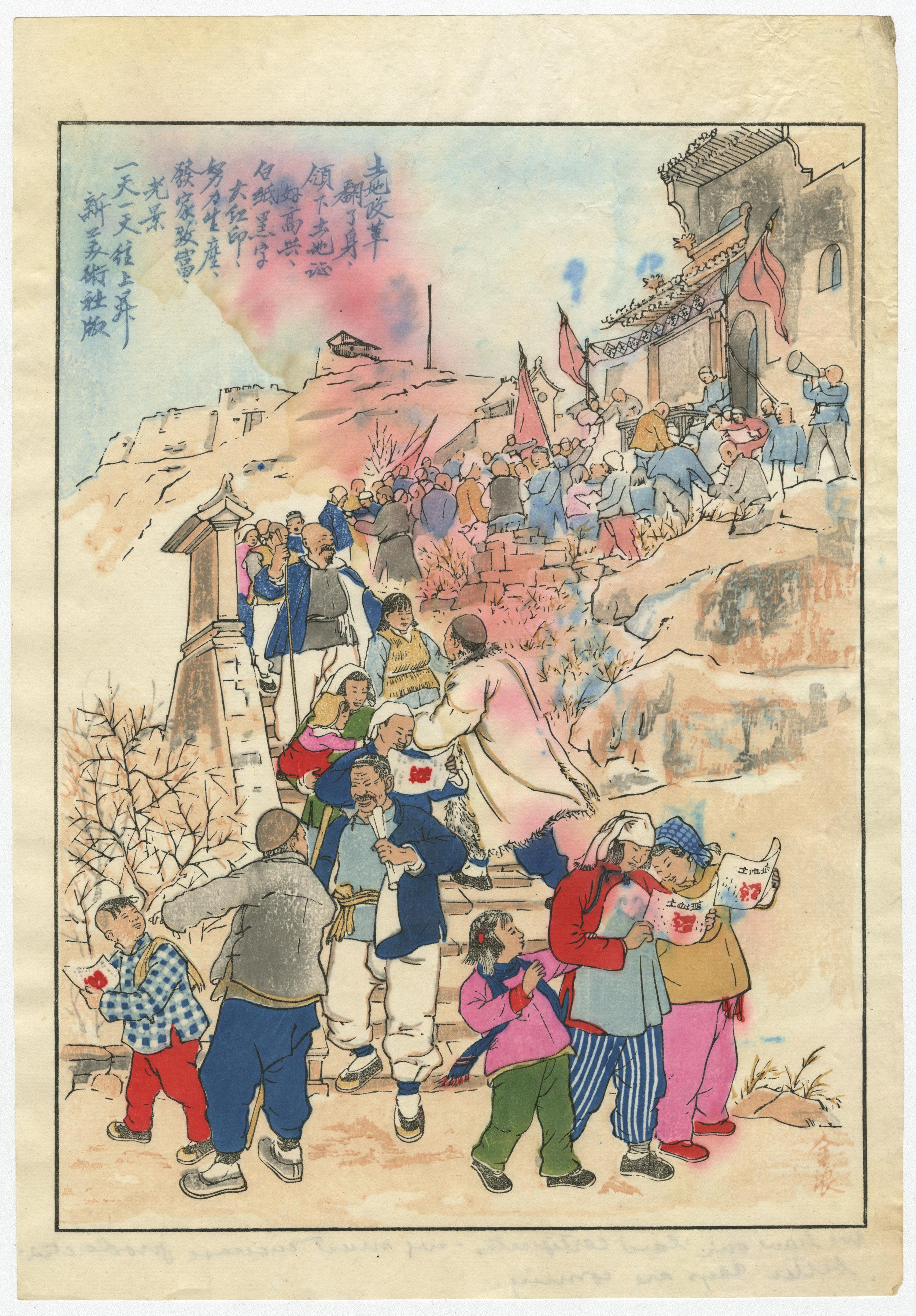 Land titles being received (Beijing, 1949)
