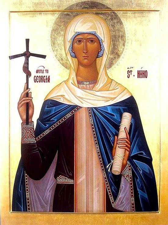 Cross of St Nino