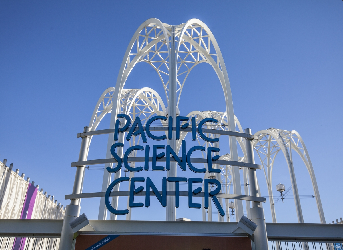 Science Center.jpg