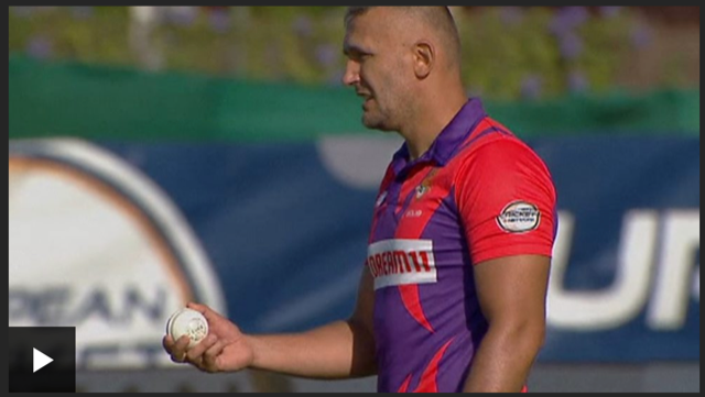 BBC SPORT - Is this the most unusual bowling action you have ever seen?