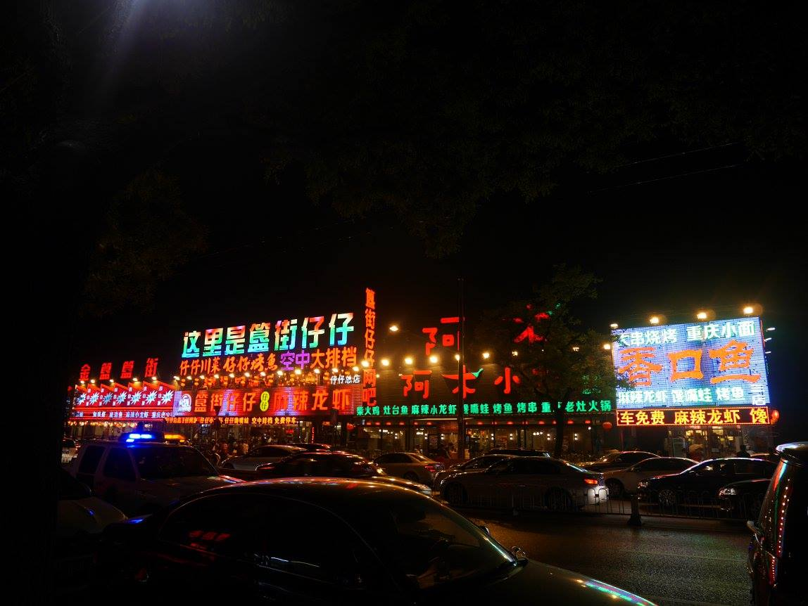Ghost-street-beijing-1.jpg