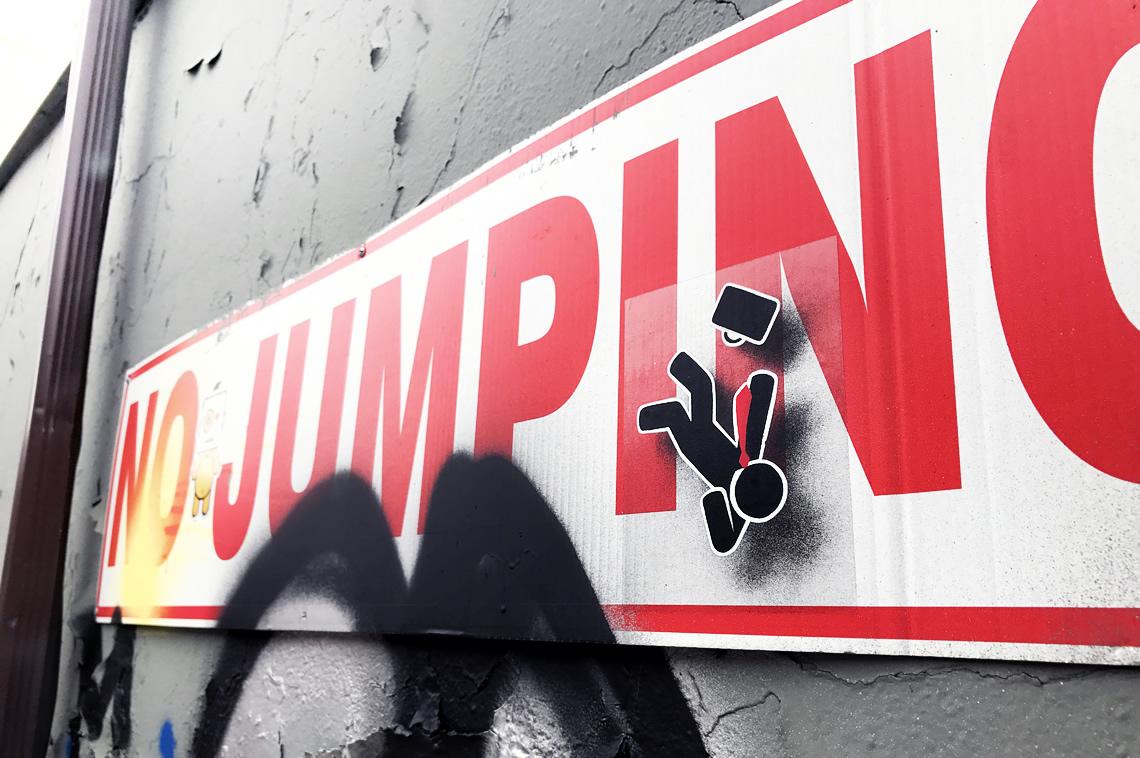 no_jumping_nyc_framed.jpg