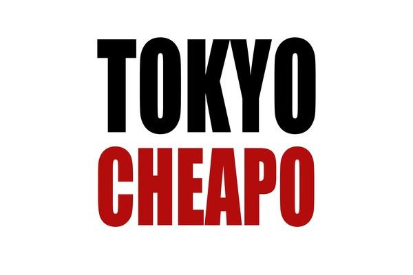 Tokyo-Cheapo.jpg