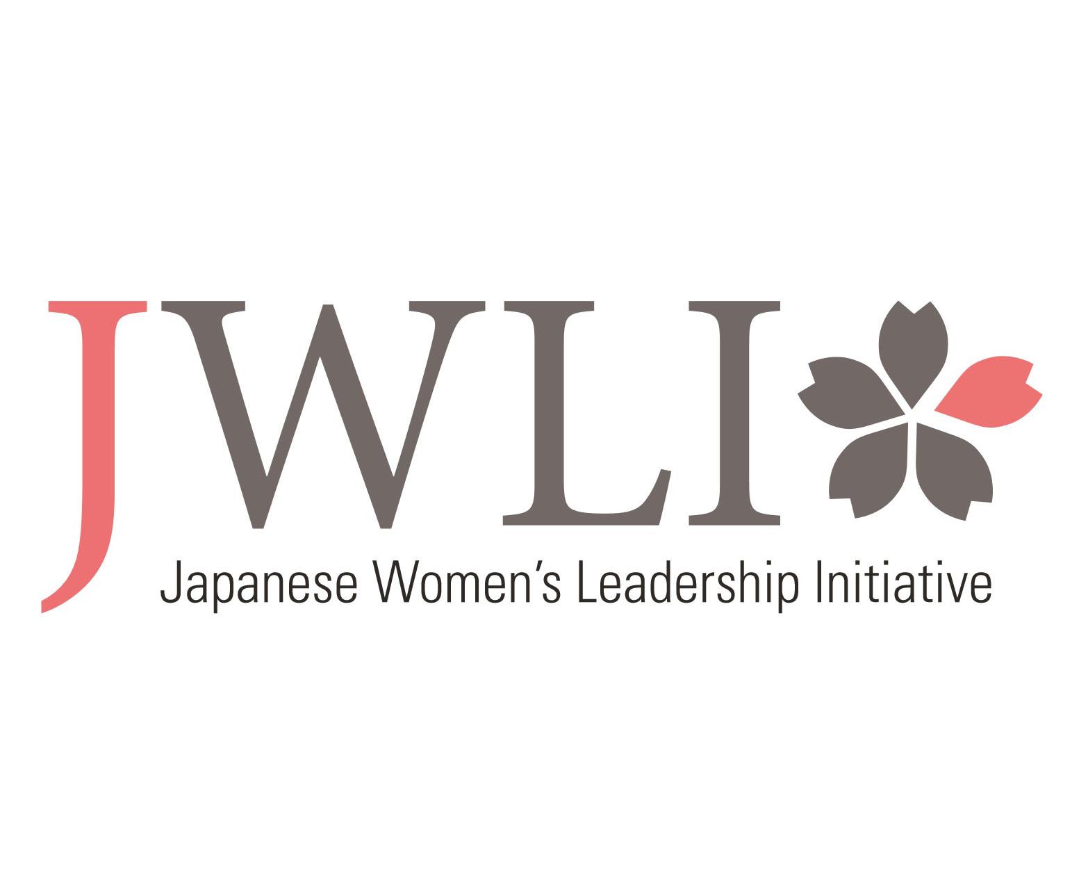 JWLI-II logo.jpg