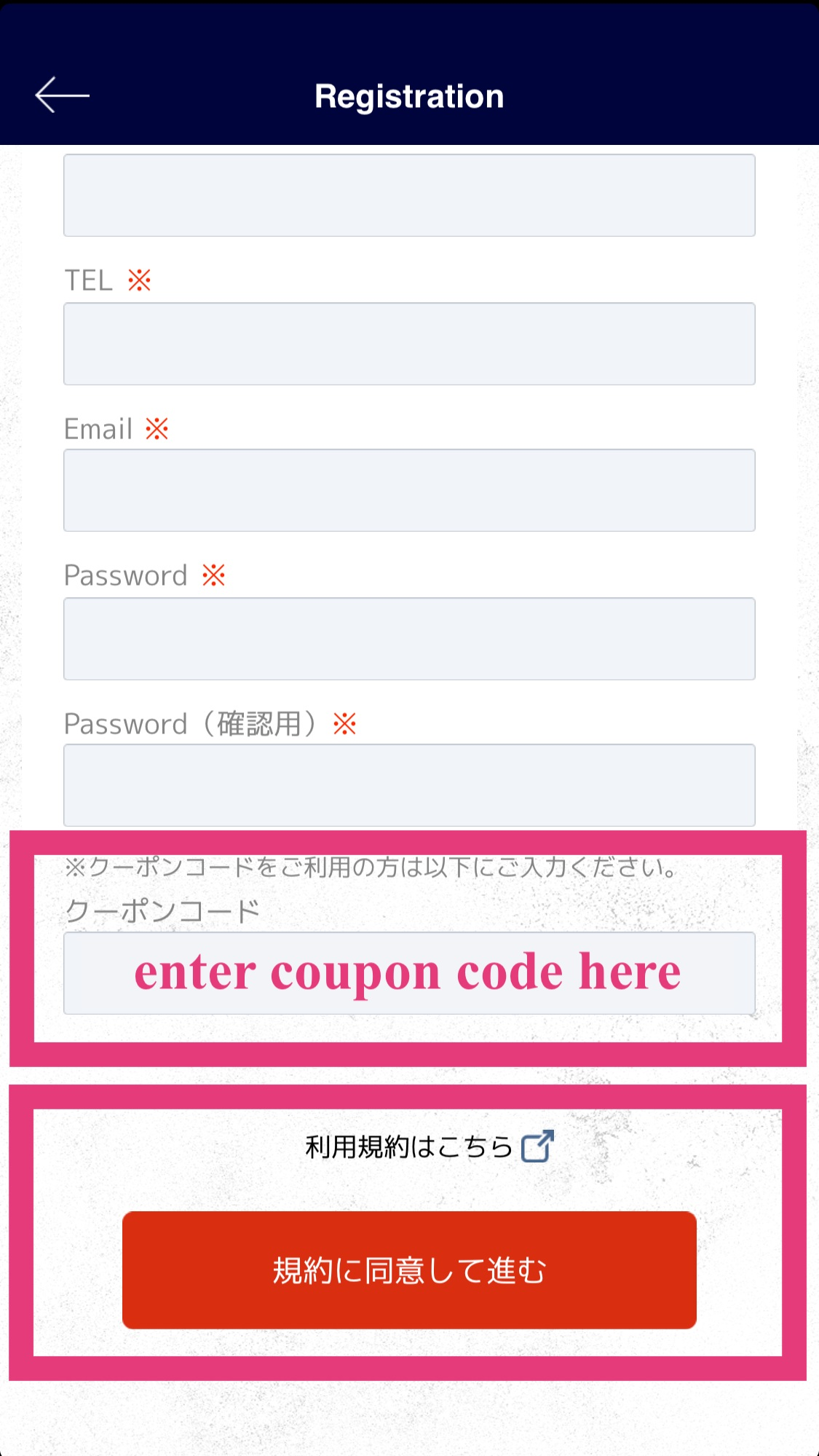 4. Fill out your info and coupon code in the last box.   NOTE:  if you are redirected to a payment page, go back. You  do not need to pay  with the coupon code.