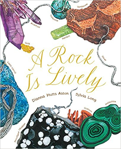 This book is perfect for introducing your unit! The illustrations are beautiful and give students a quick over-view of what you'll be covering in your unit. It helps students to see that rocks and minerals are everywhere in their every day life.