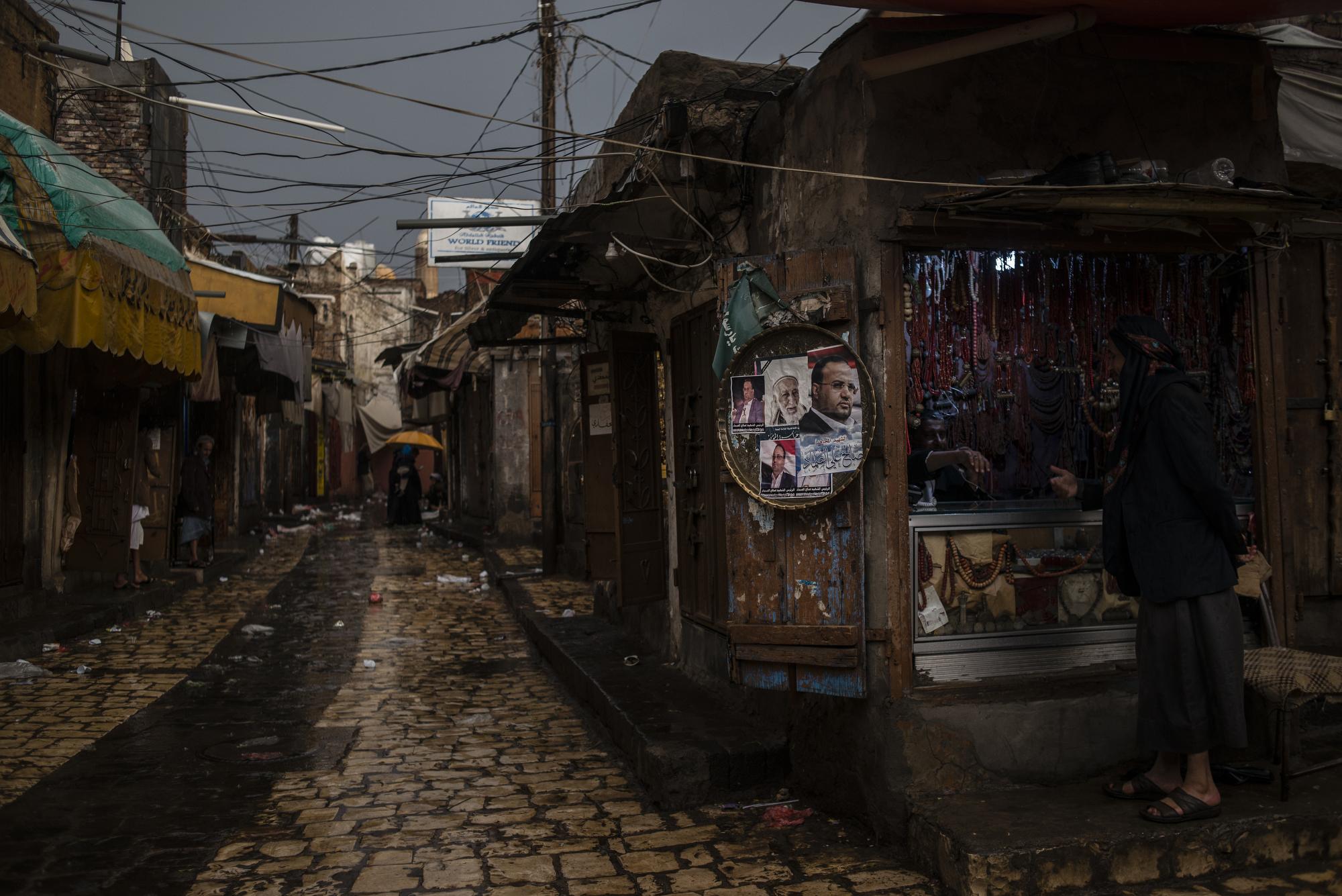 AlexPotter_Yemen_InterceptHealth_ContextPhotos_07.JPG