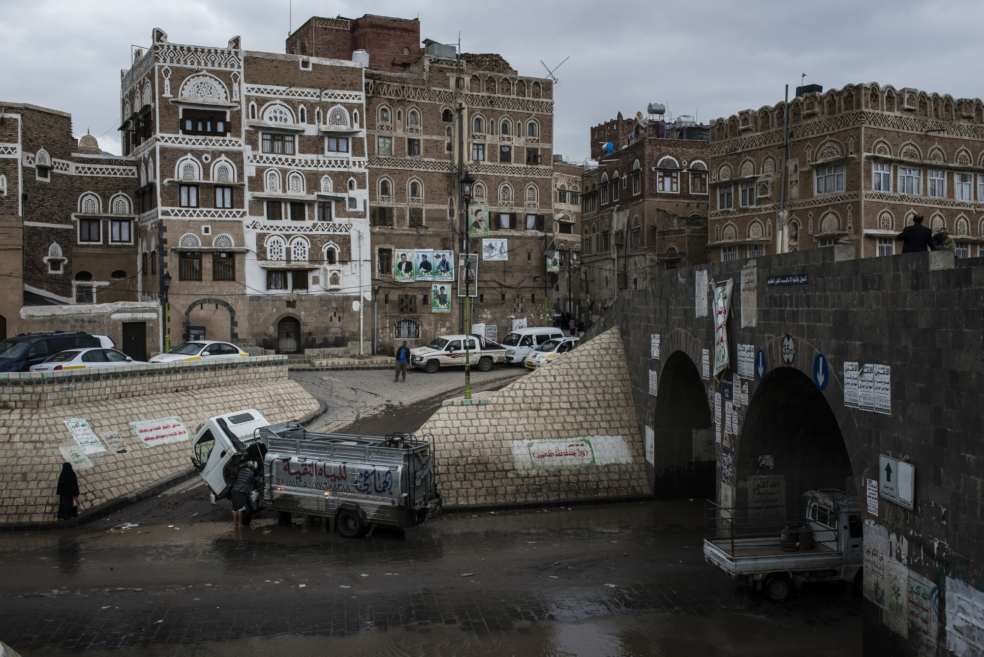 AlexPotter_Yemen_InterceptHealth_ContextPhotos_31.JPG