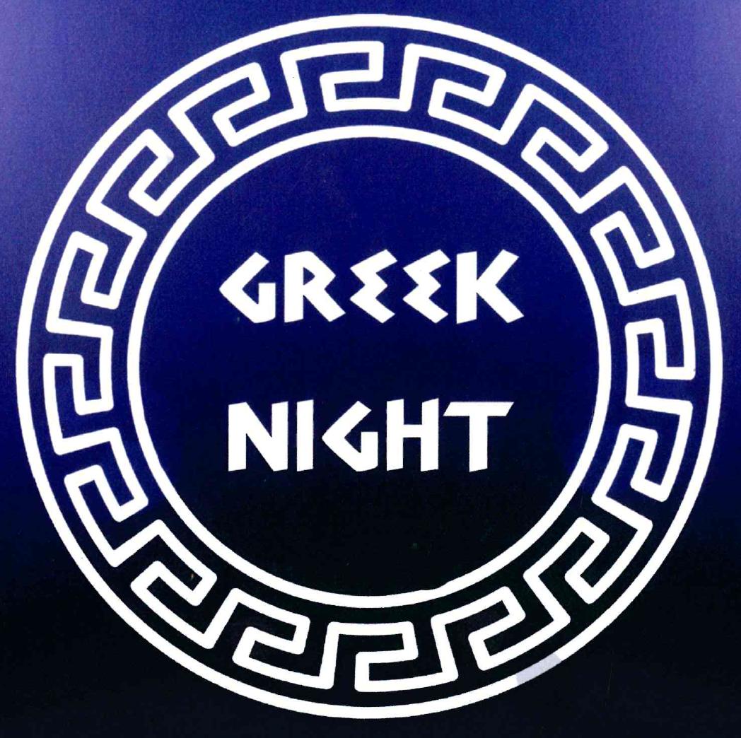 Greek-Night-Logo.png