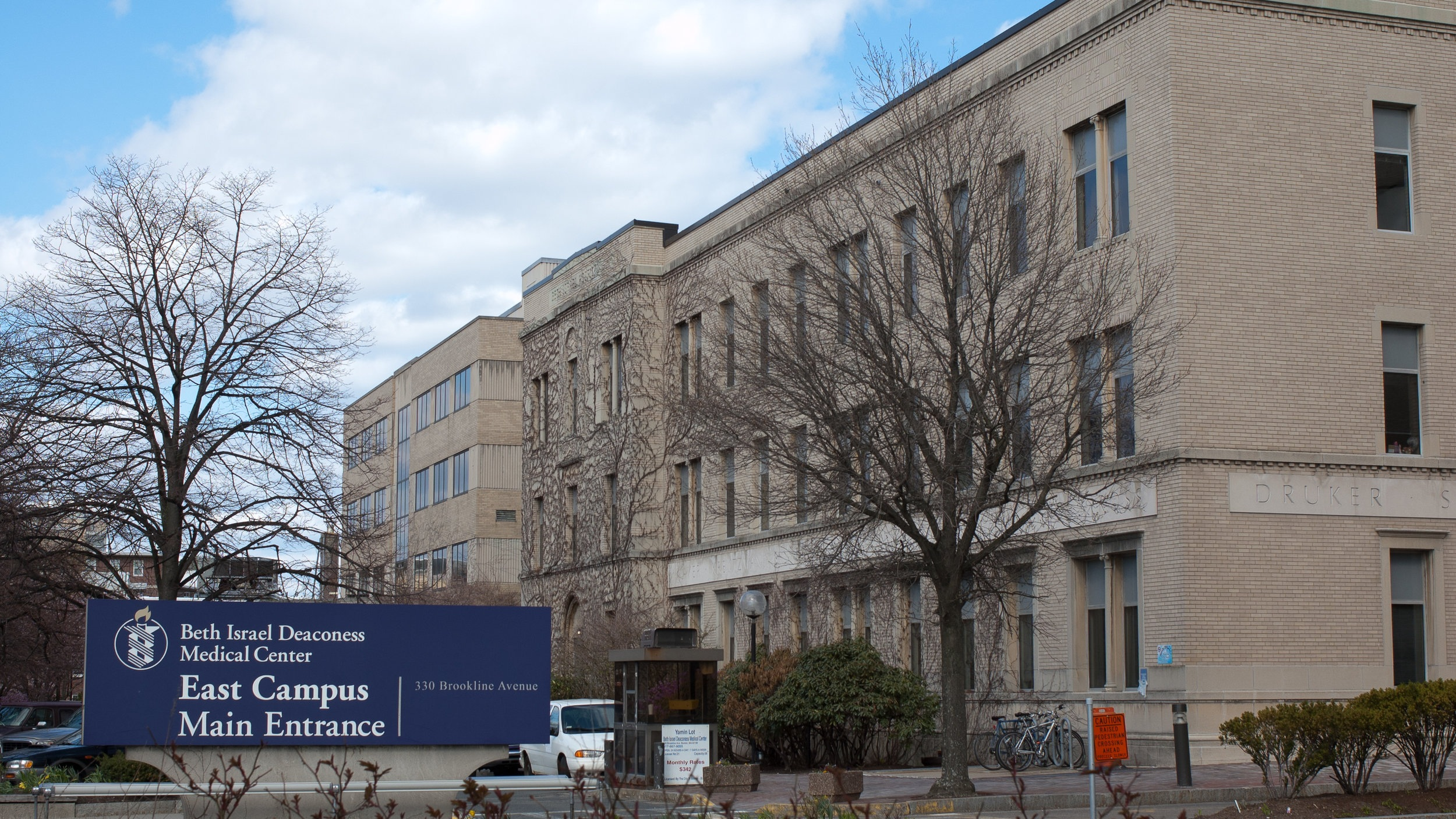 Beth Israel Deaconess Medical Center - Located in the Longwood Medical Area, Learn more about Beth Israel by clicking here