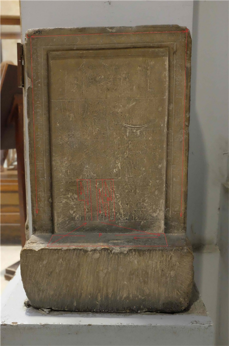 Inventory Stele of ancient Egypt, once displayed in the Cairo Museum