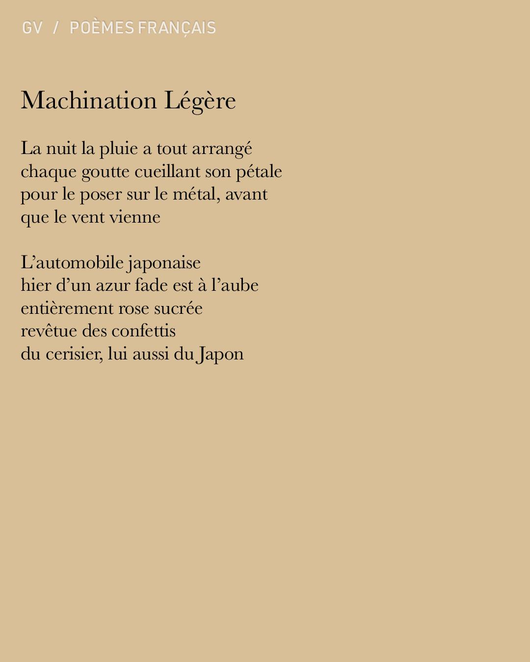 Gvion-PoemesF-Machination.jpg