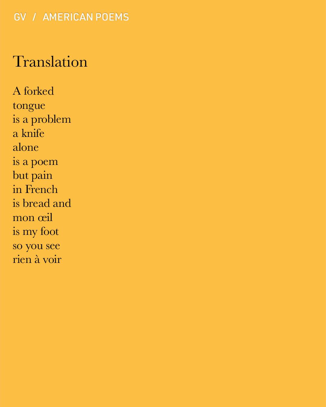 Gvion-PoemsA-Translation.jpg