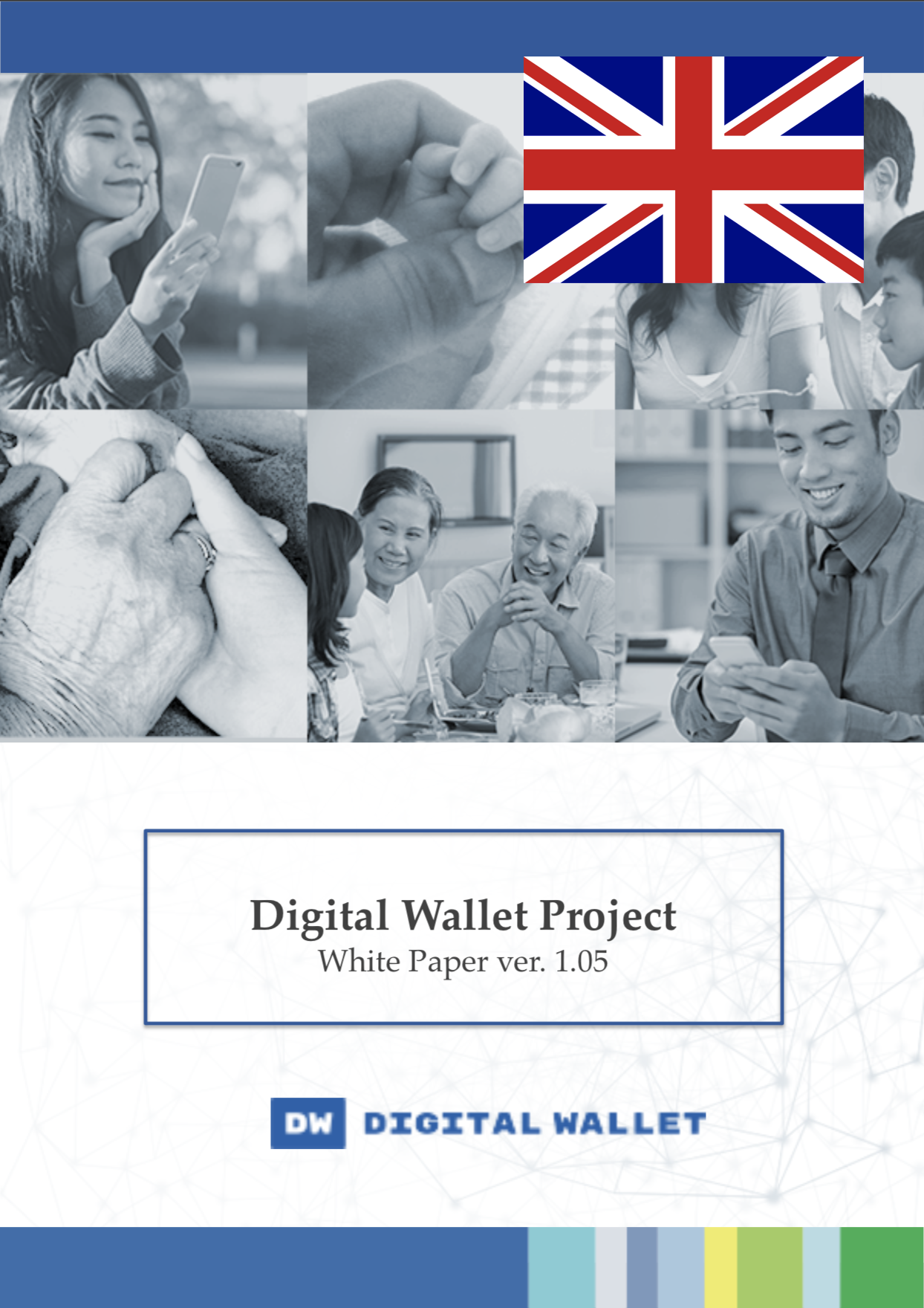 English-whitepaper-cover.png