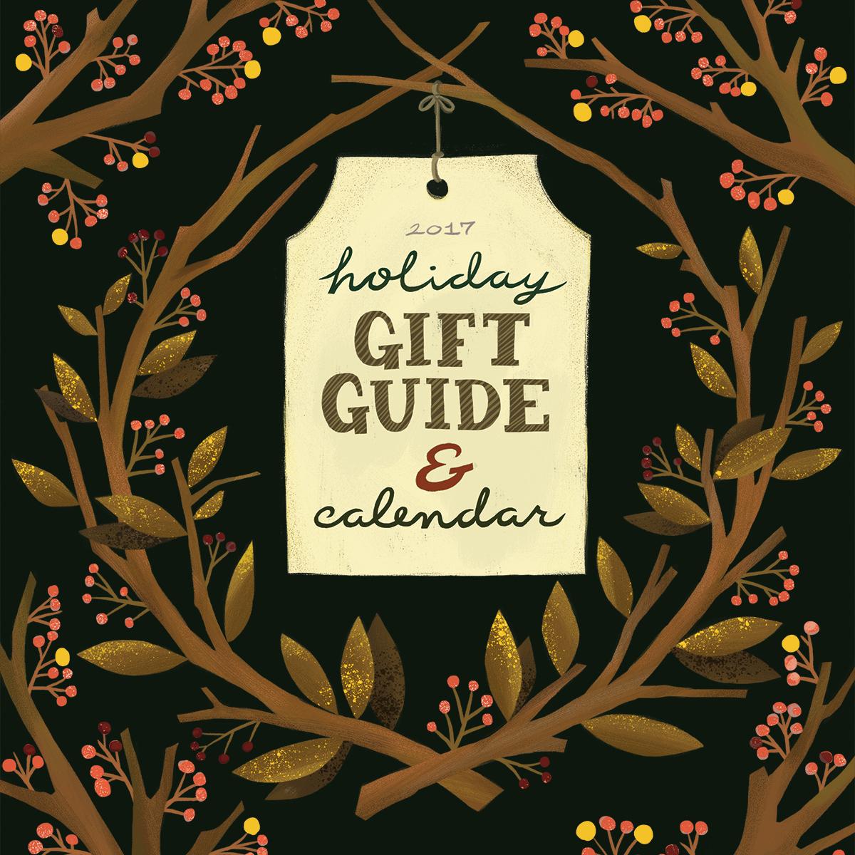 gift guide_screen.jpg