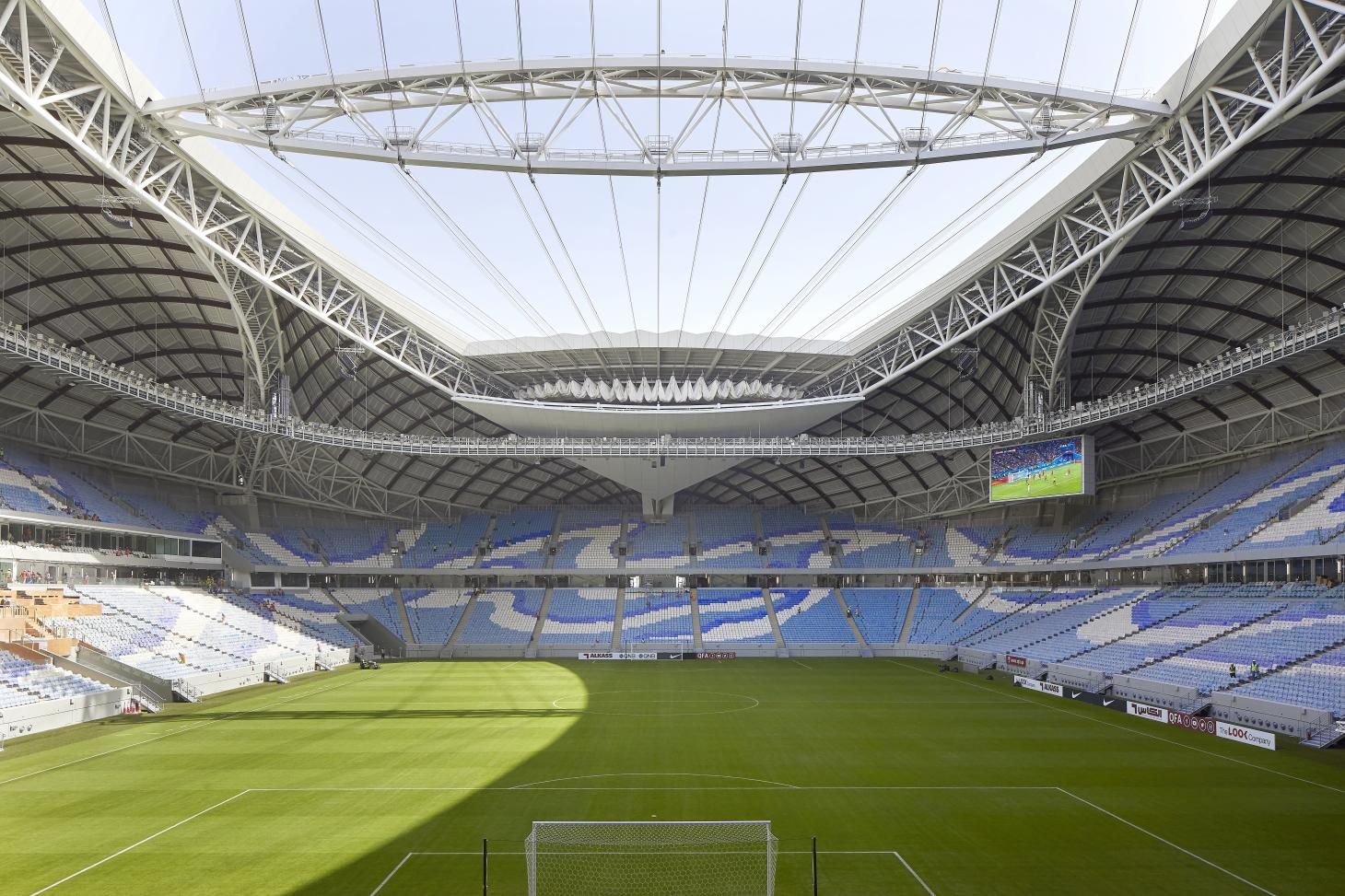 Inside of the new Al-Wakrah Stadium in Doha, Qatar