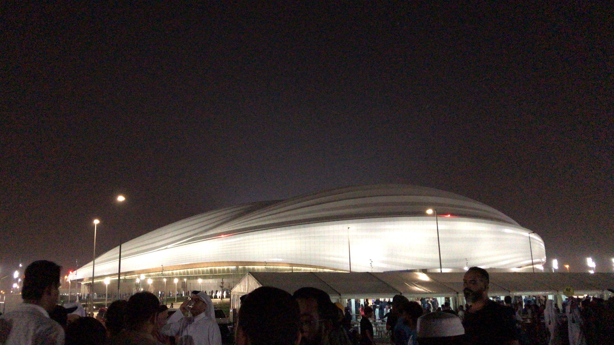 Outside of Al-Wakrah Stadium