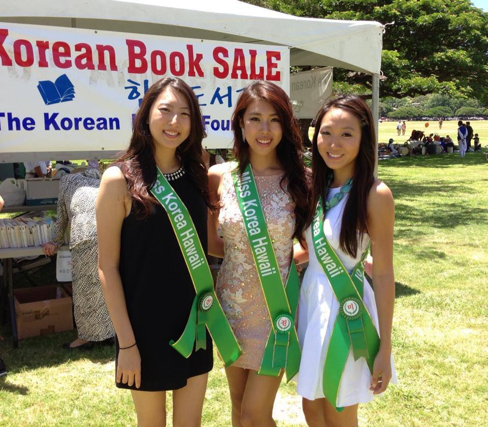 12th Annual Korean Festival - 2013